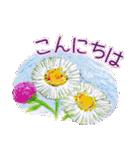 野に咲く花のスタンプ♫(個別スタンプ:02)