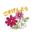 野に咲く花のスタンプ♫(個別スタンプ:04)