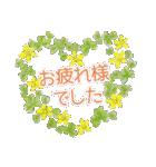 野に咲く花のスタンプ♫(個別スタンプ:07)