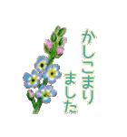 野に咲く花のスタンプ♫(個別スタンプ:09)
