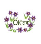 野に咲く花のスタンプ♫(個別スタンプ:10)