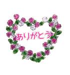 野に咲く花のスタンプ♫(個別スタンプ:19)