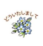 野に咲く花のスタンプ♫(個別スタンプ:23)