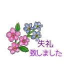 野に咲く花のスタンプ♫(個別スタンプ:25)
