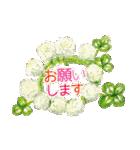 野に咲く花のスタンプ♫(個別スタンプ:29)
