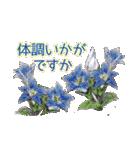 野に咲く花のスタンプ♫(個別スタンプ:30)