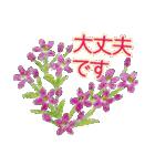 野に咲く花のスタンプ♫(個別スタンプ:32)