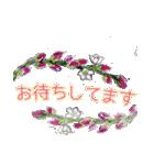 野に咲く花のスタンプ♫(個別スタンプ:34)