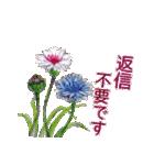 野に咲く花のスタンプ♫(個別スタンプ:38)