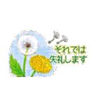 野に咲く花のスタンプ♫(個別スタンプ:40)