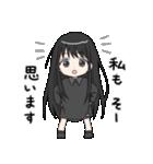 黒髪ロングの女の子3(個別スタンプ:04)