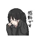黒髪ロングの女の子3(個別スタンプ:05)