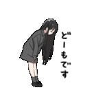 黒髪ロングの女の子3(個別スタンプ:06)