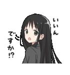 黒髪ロングの女の子3(個別スタンプ:07)