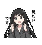 黒髪ロングの女の子3(個別スタンプ:09)