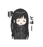 黒髪ロングの女の子3(個別スタンプ:12)