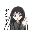 黒髪ロングの女の子3(個別スタンプ:14)