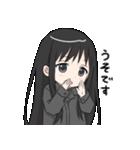 黒髪ロングの女の子3(個別スタンプ:16)
