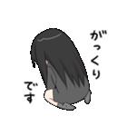 黒髪ロングの女の子3(個別スタンプ:20)