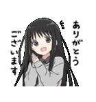 黒髪ロングの女の子3(個別スタンプ:21)