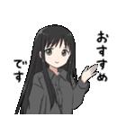 黒髪ロングの女の子3(個別スタンプ:22)