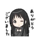 黒髪ロングの女の子3(個別スタンプ:24)