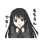 黒髪ロングの女の子3(個別スタンプ:26)