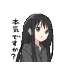 黒髪ロングの女の子3(個別スタンプ:27)