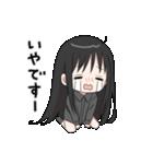 黒髪ロングの女の子3(個別スタンプ:28)