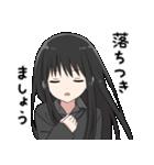 黒髪ロングの女の子3(個別スタンプ:30)