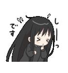 黒髪ロングの女の子3(個別スタンプ:32)