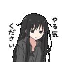 黒髪ロングの女の子3(個別スタンプ:33)
