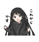 黒髪ロングの女の子3(個別スタンプ:37)