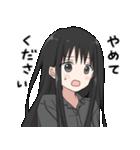 黒髪ロングの女の子3(個別スタンプ:39)
