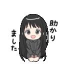 黒髪ロングの女の子3(個別スタンプ:40)