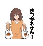 関西弁JKちゃんスタンプ(個別スタンプ:05)