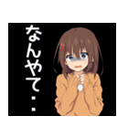 関西弁JKちゃんスタンプ(個別スタンプ:17)