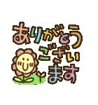 可愛い敬語☆カラフルでか文字(個別スタンプ:01)
