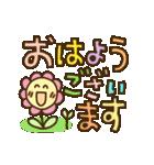 可愛い敬語☆カラフルでか文字(個別スタンプ:02)