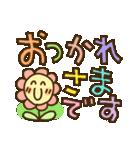 可愛い敬語☆カラフルでか文字(個別スタンプ:04)