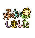 可愛い敬語☆カラフルでか文字(個別スタンプ:07)