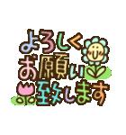 可愛い敬語☆カラフルでか文字(個別スタンプ:08)
