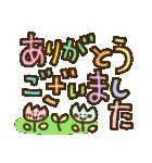 可愛い敬語☆カラフルでか文字(個別スタンプ:10)
