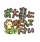 可愛い敬語☆カラフルでか文字(個別スタンプ:20)