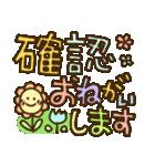 可愛い敬語☆カラフルでか文字(個別スタンプ:40)