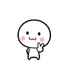 いつでも使える白いやつ☆ベスト版(個別スタンプ:3)