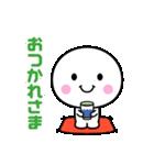 いつでも使える白いやつ☆ベスト版(個別スタンプ:5)