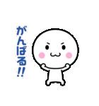 いつでも使える白いやつ☆ベスト版(個別スタンプ:10)