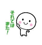 いつでも使える白いやつ☆ベスト版(個別スタンプ:19)