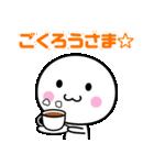 いつでも使える白いやつ☆ベスト版(個別スタンプ:32)